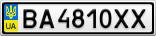 Номерной знак - BA4810XX