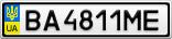Номерной знак - BA4811ME