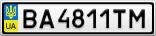 Номерной знак - BA4811TM