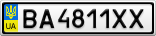 Номерной знак - BA4811XX