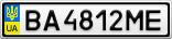Номерной знак - BA4812ME