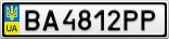 Номерной знак - BA4812PP