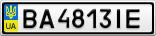 Номерной знак - BA4813IE