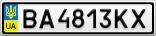 Номерной знак - BA4813KX