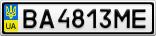 Номерной знак - BA4813ME