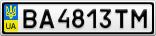 Номерной знак - BA4813TM