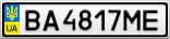 Номерной знак - BA4817ME