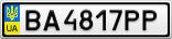 Номерной знак - BA4817PP