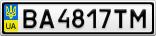 Номерной знак - BA4817TM