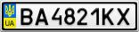 Номерной знак - BA4821KX