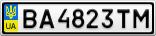 Номерной знак - BA4823TM