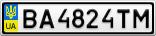 Номерной знак - BA4824TM