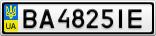 Номерной знак - BA4825IE