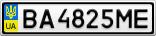 Номерной знак - BA4825ME