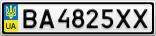 Номерной знак - BA4825XX