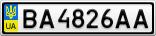 Номерной знак - BA4826AA
