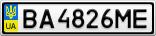 Номерной знак - BA4826ME