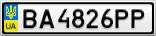 Номерной знак - BA4826PP
