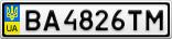 Номерной знак - BA4826TM