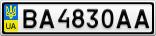 Номерной знак - BA4830AA