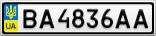 Номерной знак - BA4836AA