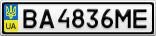 Номерной знак - BA4836ME