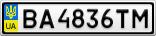 Номерной знак - BA4836TM