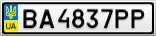 Номерной знак - BA4837PP
