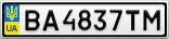 Номерной знак - BA4837TM