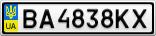 Номерной знак - BA4838KX