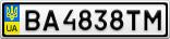 Номерной знак - BA4838TM