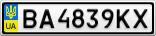 Номерной знак - BA4839KX