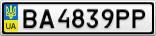 Номерной знак - BA4839PP