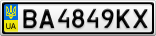 Номерной знак - BA4849KX