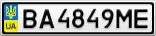 Номерной знак - BA4849ME