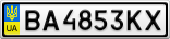 Номерной знак - BA4853KX