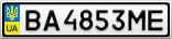 Номерной знак - BA4853ME