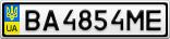 Номерной знак - BA4854ME