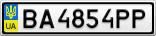 Номерной знак - BA4854PP