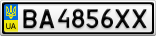 Номерной знак - BA4856XX
