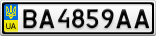 Номерной знак - BA4859AA