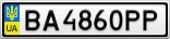 Номерной знак - BA4860PP