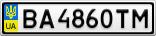 Номерной знак - BA4860TM