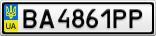 Номерной знак - BA4861PP