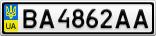 Номерной знак - BA4862AA