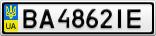 Номерной знак - BA4862IE