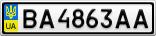 Номерной знак - BA4863AA