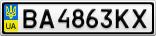 Номерной знак - BA4863KX