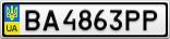 Номерной знак - BA4863PP