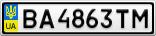 Номерной знак - BA4863TM